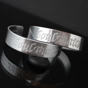 "Armband med text ""Soul Mates"""